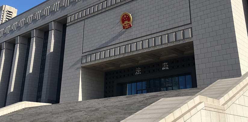 靳志斌律师为柯某某贩卖毒品案辩护,涉及8.6公斤毒品